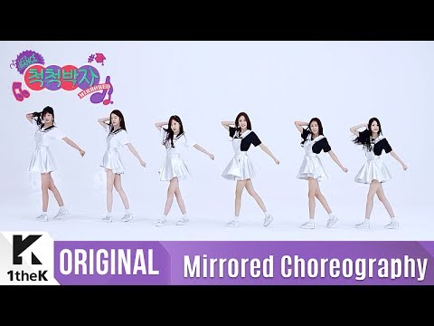 [Mirrored] P.O.P _  'Catch You' Choreography(거울모드 안무영상)_1theK Dance Cover Contest
