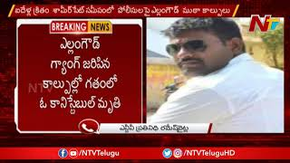 Fake currency case main accused murdered in Siddipet distr..