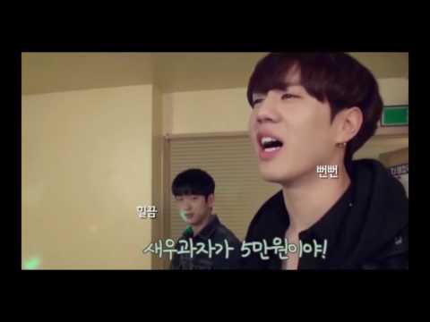 오만원짜리 새우깡 산 갓세븐 초딩라인(진영,유겸)