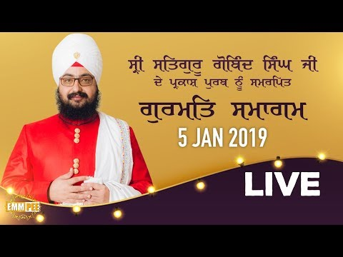 Live Streaming | Guru Gobind Singh Ji Gurpurab | Parmeshar Dwar | 5 Jan 2019 | Dhadrianwale