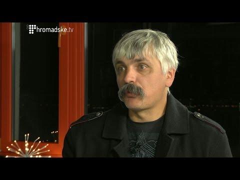 Корчинський: Коли ви вили, що це - провокатори, я казав - це герої