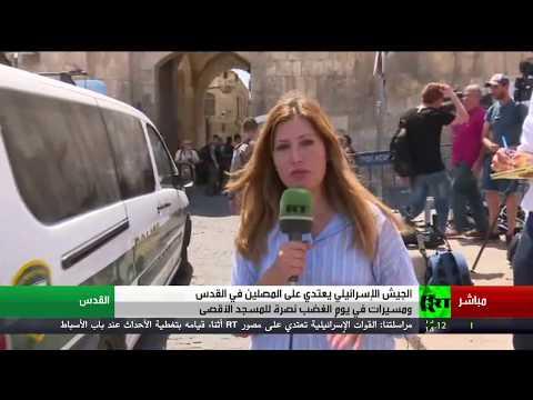 الجيش الإسرائيلي يعتدي على المصلين في القدس