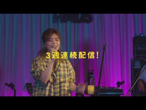 『MIZUKI OHIRA SATURDAY ROAD SHOW @ LIVE HAUS×3! (Official Teaser)』