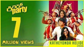 Katheyonda Helide - Lyric Video   Kirik Party   Rakshit Shetty   Varun   B. Ajaneesh Loknath