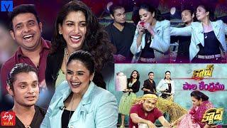 Suma's Cash latest promo ft Getup Srinu, Sreemukhi, Vishnu..