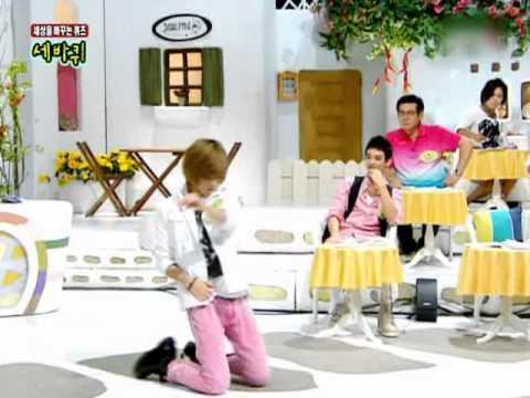 Taemin dance