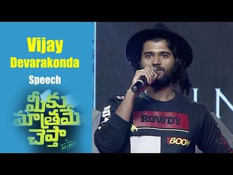 Vijay-Devarakonda-Speech-At-Meeku-Maathrame-Cheptha