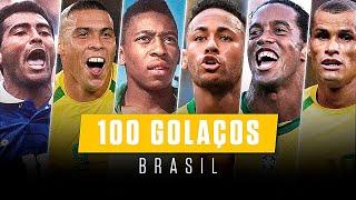 100 GOLS INCRÍVEIS DA SELEÇÃO BRASILEIRA