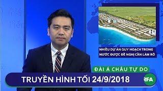 Tin tức | Nhiều dự án quy hoạch trong nước được đề nghị cần làm rõ