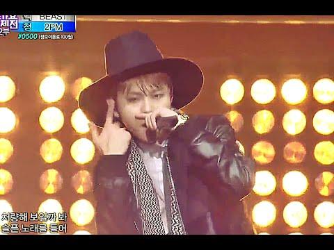 2014 MBC 가요대제전 - 언제나 완벽한 무대! 비스트, Drive + Good Luck 20141231
