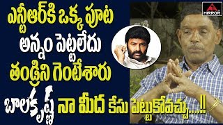Sr Journalist Tipparaju Ramesh Babu Sensational Comments O..