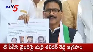 Marri Sasidhar Reddy comments on Uttam Kumar Reddy..