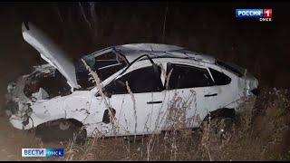Смертельная авария произошла ночью на трассе Омск-Муромцево