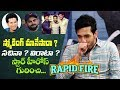 Rapid fire - Akhil Akkineni on smoking habit, Sachin vs Virat, Mahesh, Jr NTR, Ram Charan | Mr Majnu