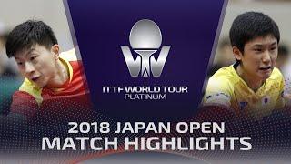 Ma Long vs Tomokazu Harimoto | 2018 Japan Open Highlights (1/4)
