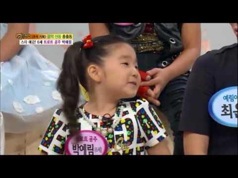 여유만만 박예림 2014