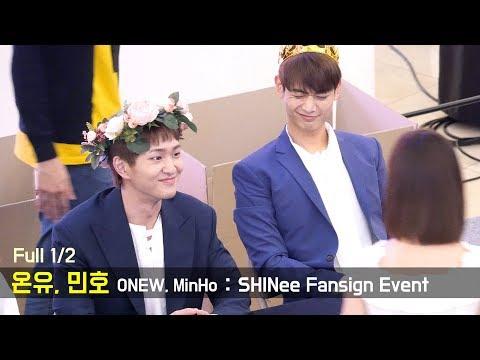 [Full 1/2] 온유, 민호 ONEW, MinHo Fancam : 샤이니 팬싸인회 SHINee Fansign Event : Goyang Starfield