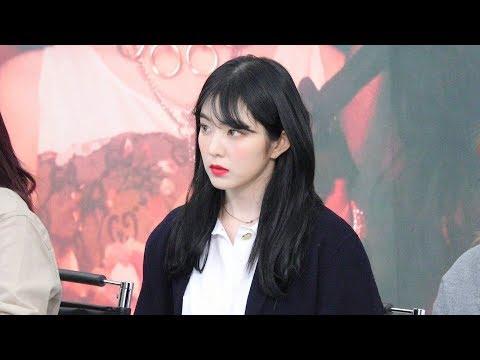 180202 레드벨벳 (Red Velvet) 아이린 (IRENE) 4K 직캠 @영등포 팬사인회 4K Fancam by -wA-