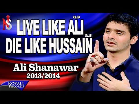 Live Like Ali (English)