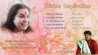 Divine Inspiration | Sahaja Yoga Album | Hindustani Classical Music | Dr. Arun Apte