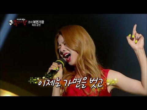 【TVPP】Solji(EXID) - Maria, 솔지(이엑스아이디) - 초대 복면가왕 솔지의 '마리아' @ King of Masked Singer