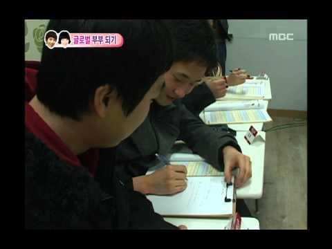 우리 결혼했어요 - We got Married, Jo Kwon, Ga-in(19) #05, 조권-가인(19) 20100220