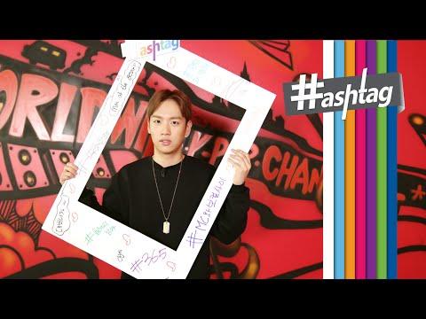 #hashtag(해시태그): HANHAE(한해) _ Man Of The Year(올해의 남자) [ENG/JPN/CHN SUB]