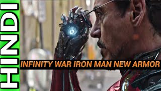 Avengers Infinity War : Iron Man New Armor Technology Explained in HINDI