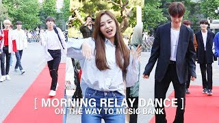 """Dance The Night Away"" Relay DanceㅣTXT, TWICE, NU'EST [On the way to Music Bank]"
