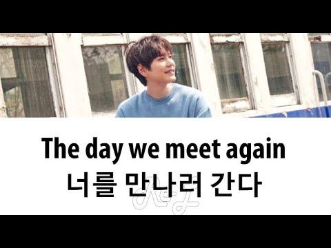 Kyuhyun 규현 - 'The Day We Meet Again 너를 만나러 간다' LYRICS (Color Coded ENG/ROM/HAN)