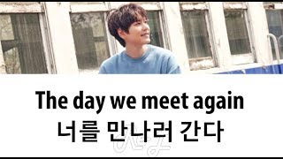 Kyuhyun 규현 - 'The Day We Meet Again 너를 만나러 간다' LYRICS (Color Coded ENG/ROM/HAN)