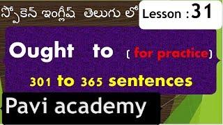 ought to sentences LESSON 31  BY PAVIACADEMY ǁ Learn English through Telugu ǁ spoken english ǁ Ought