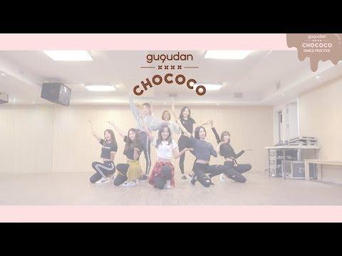 gugudan(구구단) - 'Chococo' Dance Practice Video