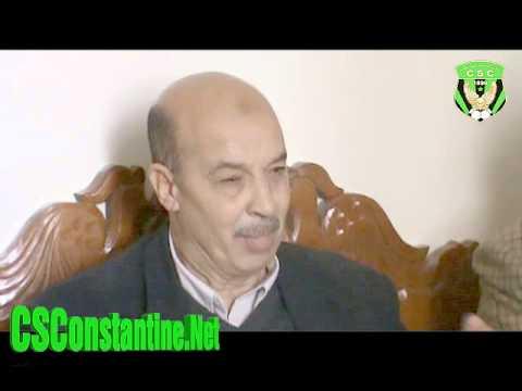 Rencontre avec Zeghad Abdel Hamid, ancien joueur du CSC
