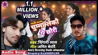 Mohan Kumar Singh का DJ REMIX SONG - काँवर लेला