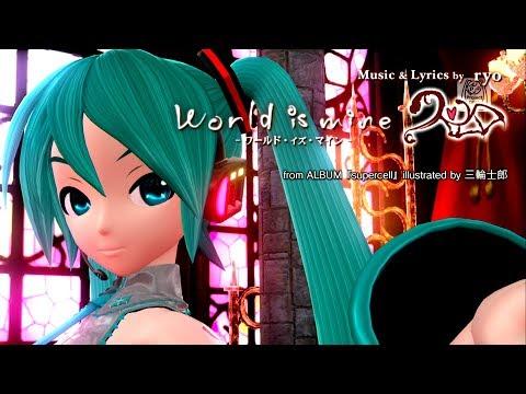 [ Full フル風] World is Mine ワールドイズマイン -Hatsune Miku 初音ミク Project DIVA Dreamy theater English ドリーミーシアター