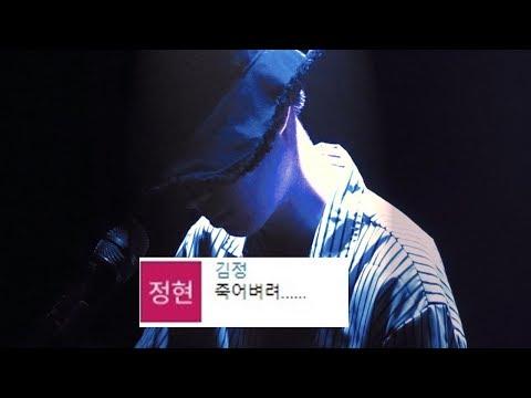 [재넌] 내가 죽으려고 생각 한것은 한국어 커버 (僕が死のうと思ったのは Korean Cover)