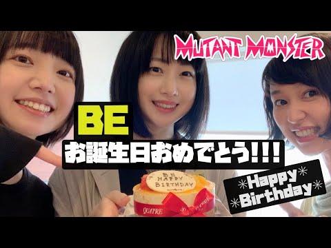 MUTANT MONSTER - Happy Birthday dear BE