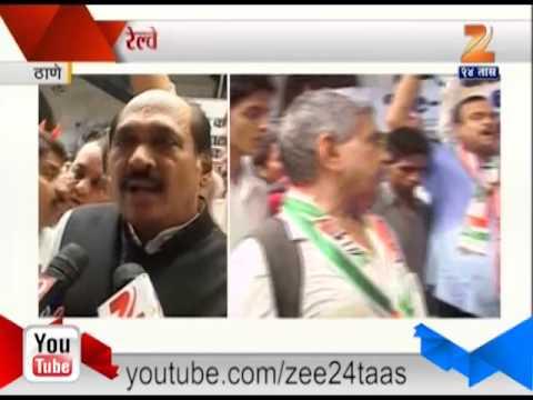 रेल्वे दरवाढ विरोधात काँग्रेस नेत्यांचं आंदोलन