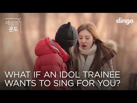 What if an idol trainee asks you to listen to her sing? ENG SUB • dingo kdrama