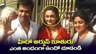 Arjun visits Tirumala with his Daughter..