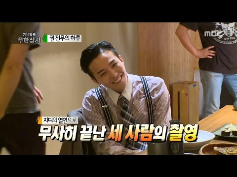 [Infinite Challenge] 무한도전 - Can't even miss a second in a moment with GD 20160915
