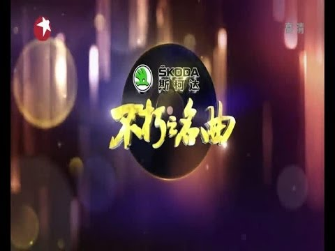 China Immortal Songs HD 《不朽之名曲》著名歌唱家李谷一专场高清完整版(第四期)