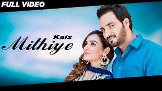 Mithiye – Lucky Shah