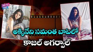 Trendsetter Samantha Akkineni following Kajal Agarwal..