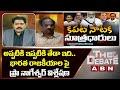 Prof Nageshwar Analysis Latest On Indian Politics | The Debate With Venkata Krishna | ABN Telugu