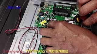TP V56 PB801 COMBO BOARD AUDIO FAULT - Ramesh Service Center