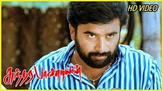 Sundarapandian Full Movie Comedy scenes | Latest Tamil Comedy | Soori Best comedy scenes | Sasikumar