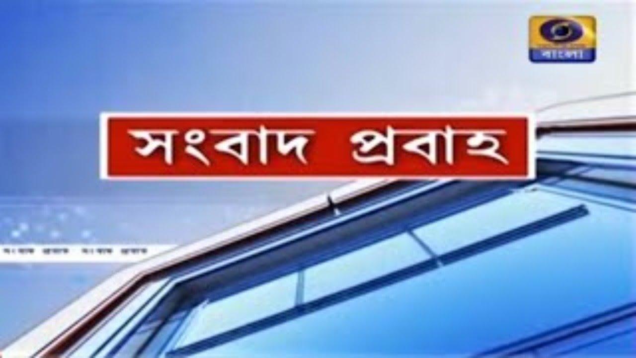 DD Bangla Live News at 10:00 PM : 31-08-2021