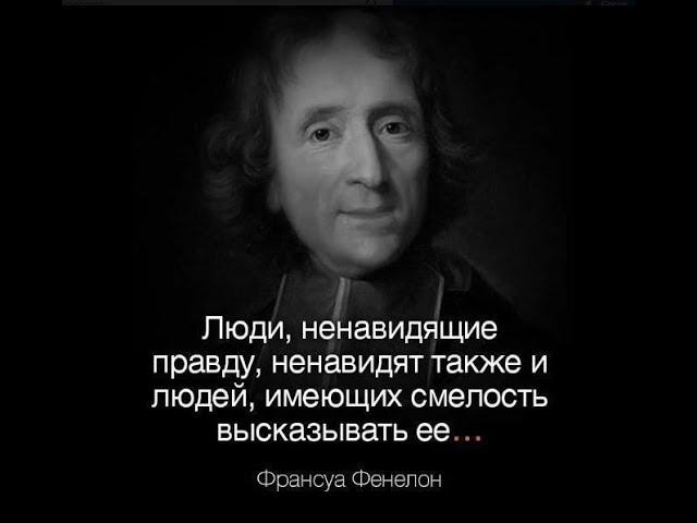 Андрей Войцеховский: Кто проклял Украину, кто виноват и что нам делать